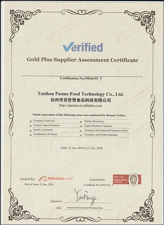 "Pasmo Pascal ""Gold Suppliers Assessment""Certification.jpg"